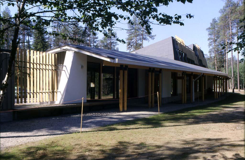 Oulanka Visitor Centre