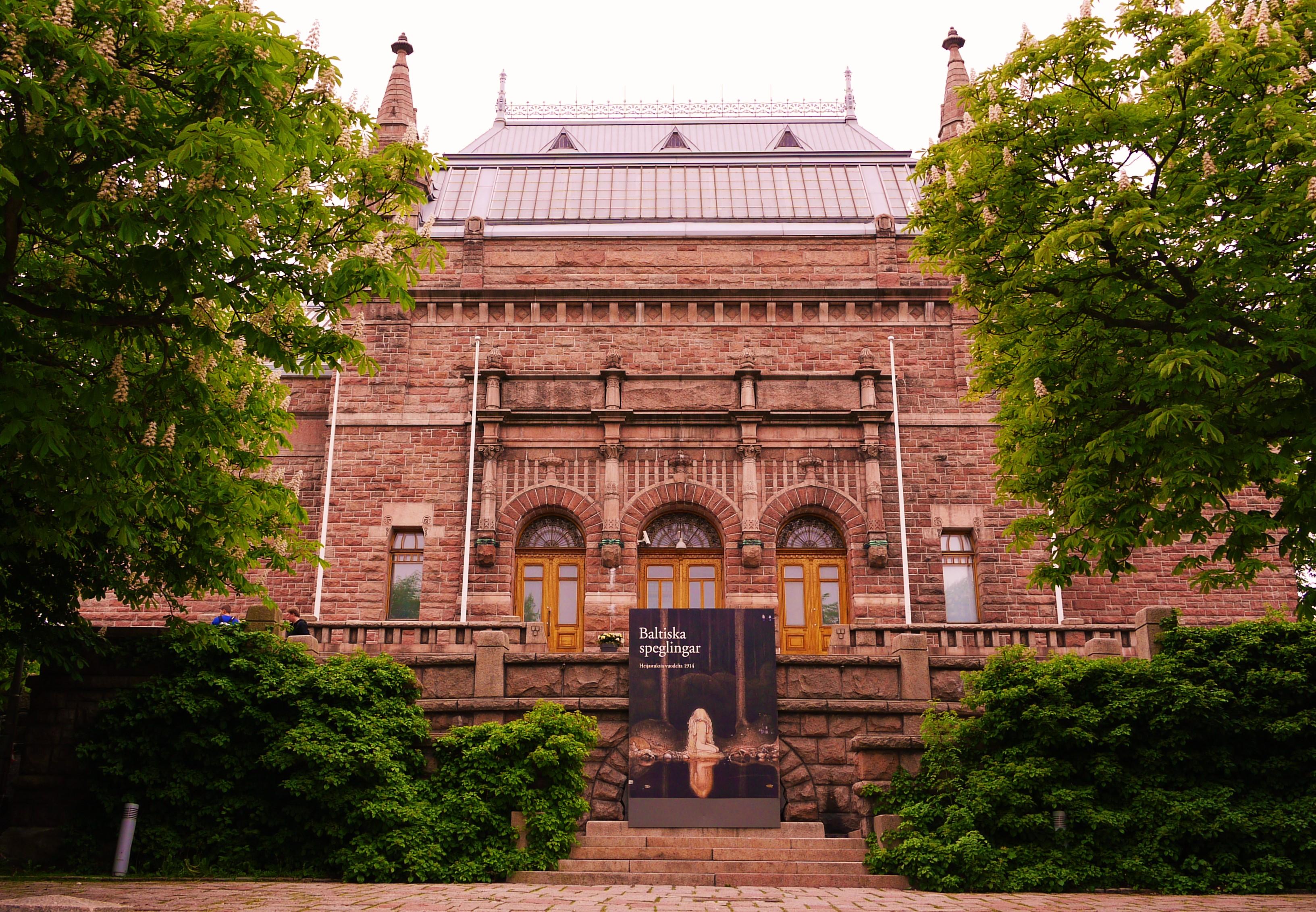 Turku Art Museum