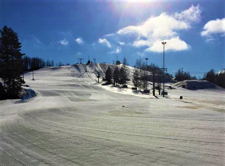 Joupiska Ski Centre