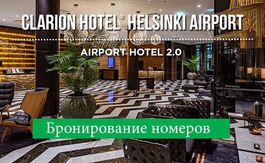 Clarion_banneri_520x320-book-ru